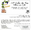 invitation-villebon-2012.jpg
