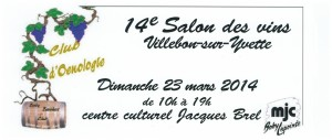 Invitation Villebon 2014 Recto