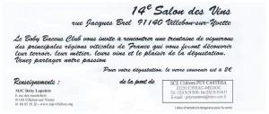 Invitation Villebon 2014 verso avec tampon